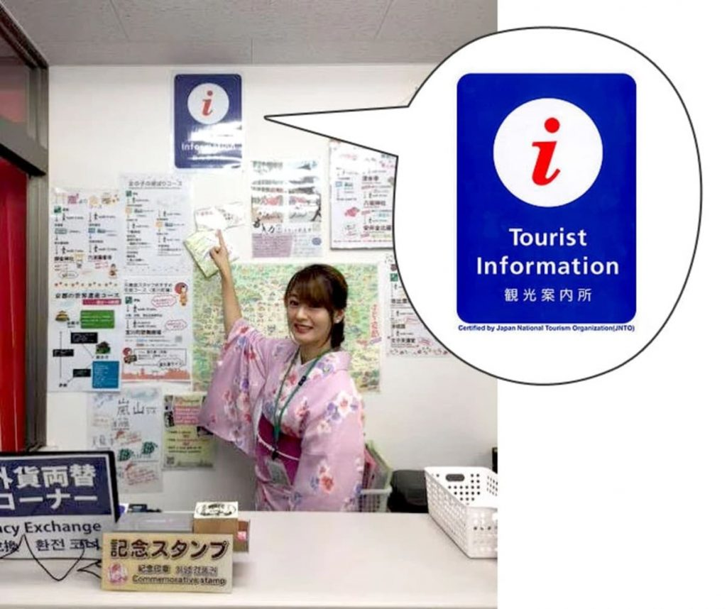 【夢館案内所が日本政府観光局『外国人観光案内所(JNTO)』に認定されました♪】