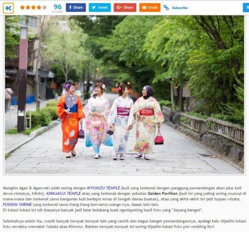 インドネシアの人気フォーラム「kaskus(カスクス)」で夢館が紹介されました