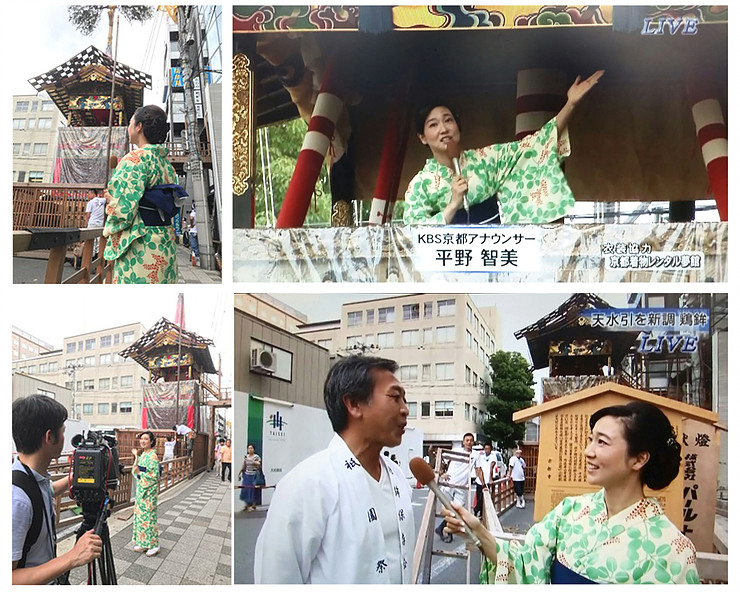KBS京都祇園祭り2017