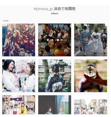 instagram-07