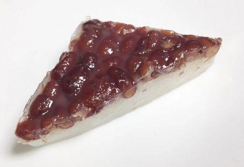 夏越祓(なごしのはらい)に食べる和菓子「水無月」