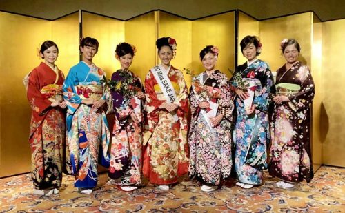 2018「ミス日本酒」京都大会ファイナリストの方にご利用頂きました!