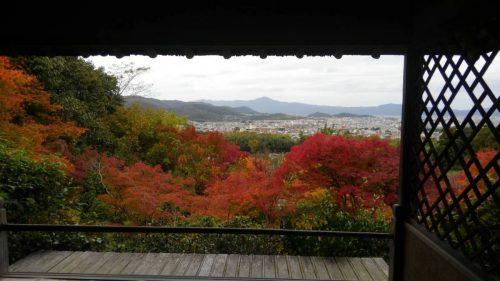 大河内山荘(おおこうちさんそう)から見る紅葉