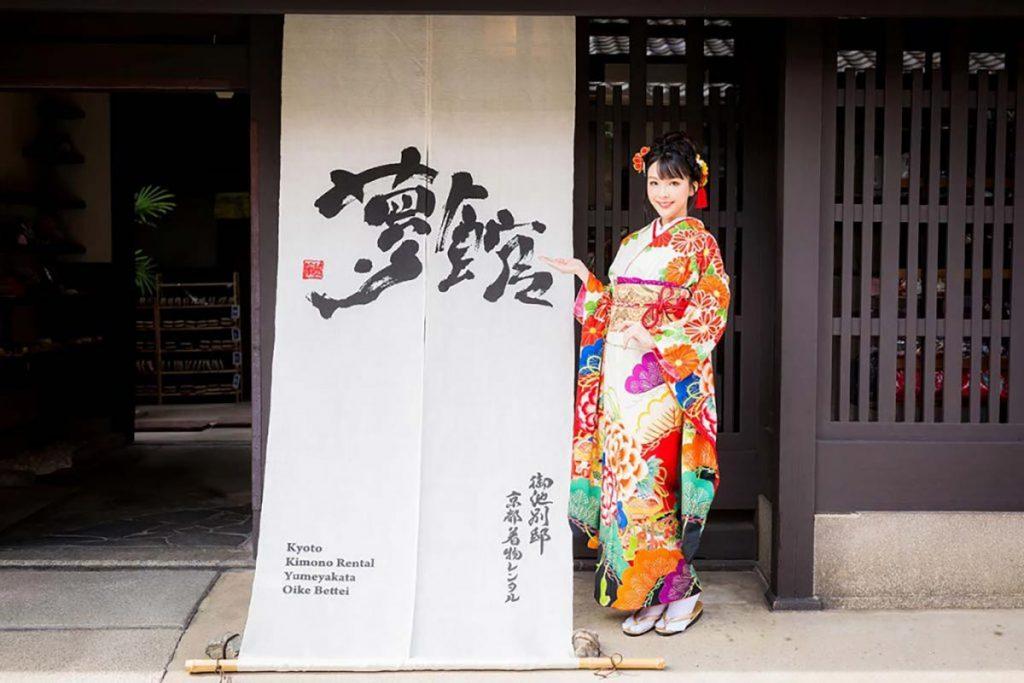 有名香港モデルAiko Narissara Yeungさん御池別邸にご来店