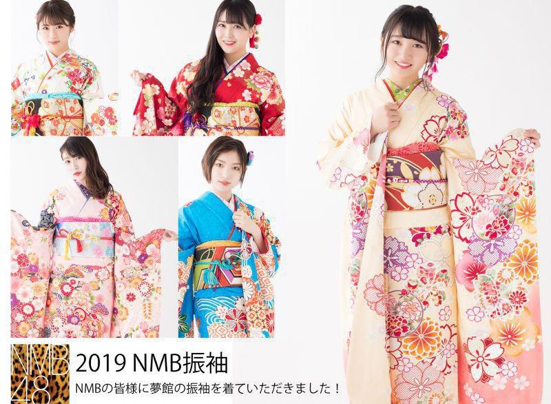 NNB振1
