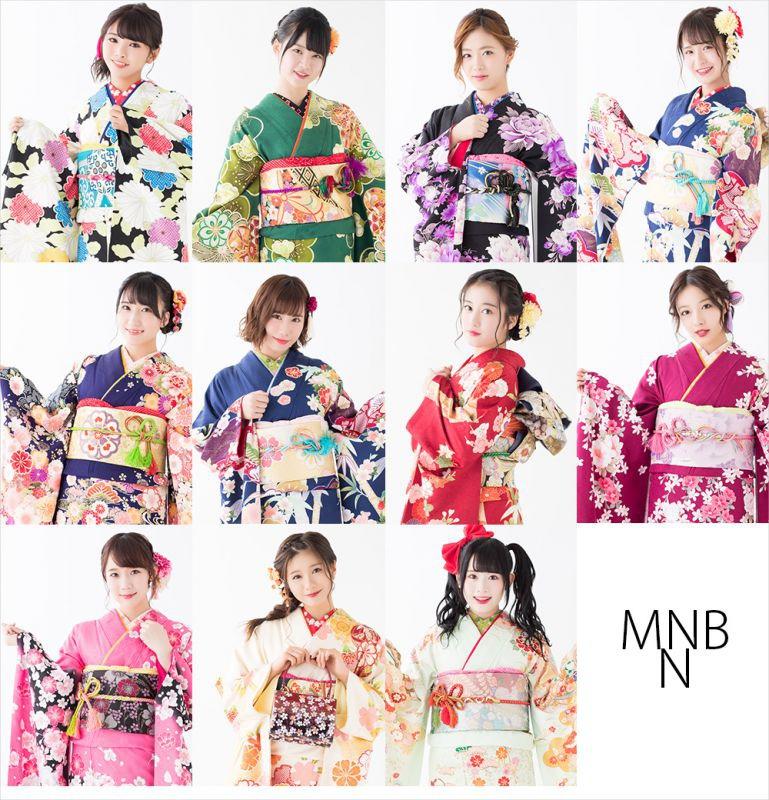 NNB振3