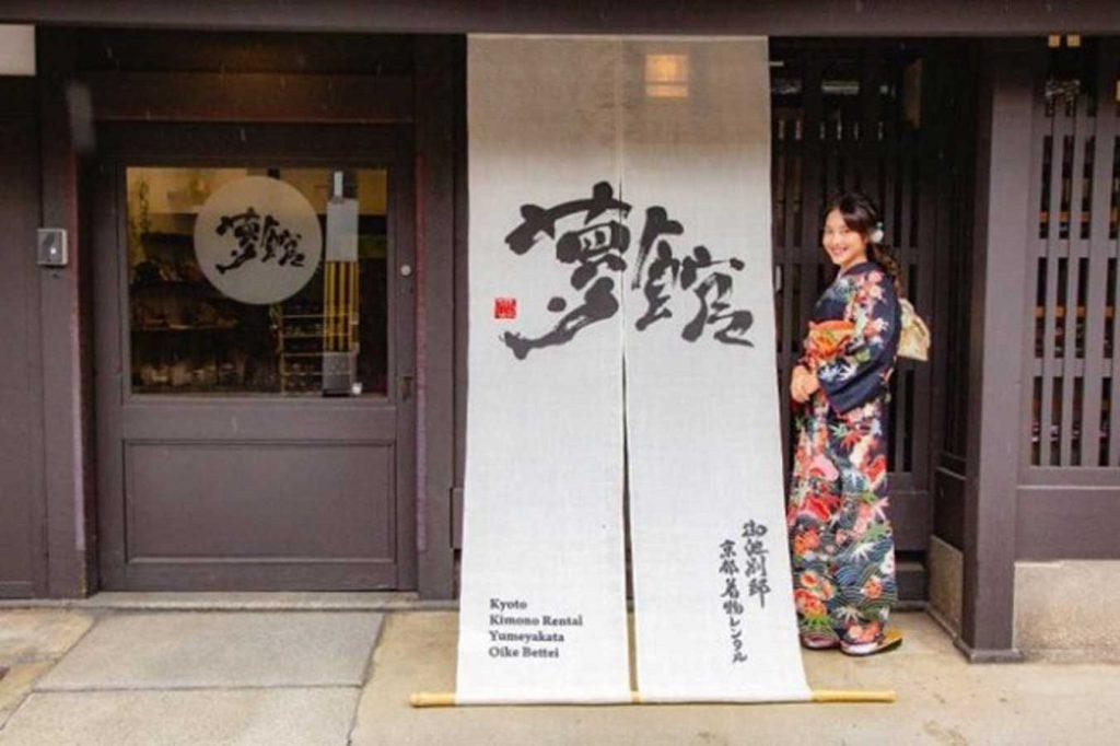 ベトナムトップ女優Kha Nganさんが御池別邸にご来店3