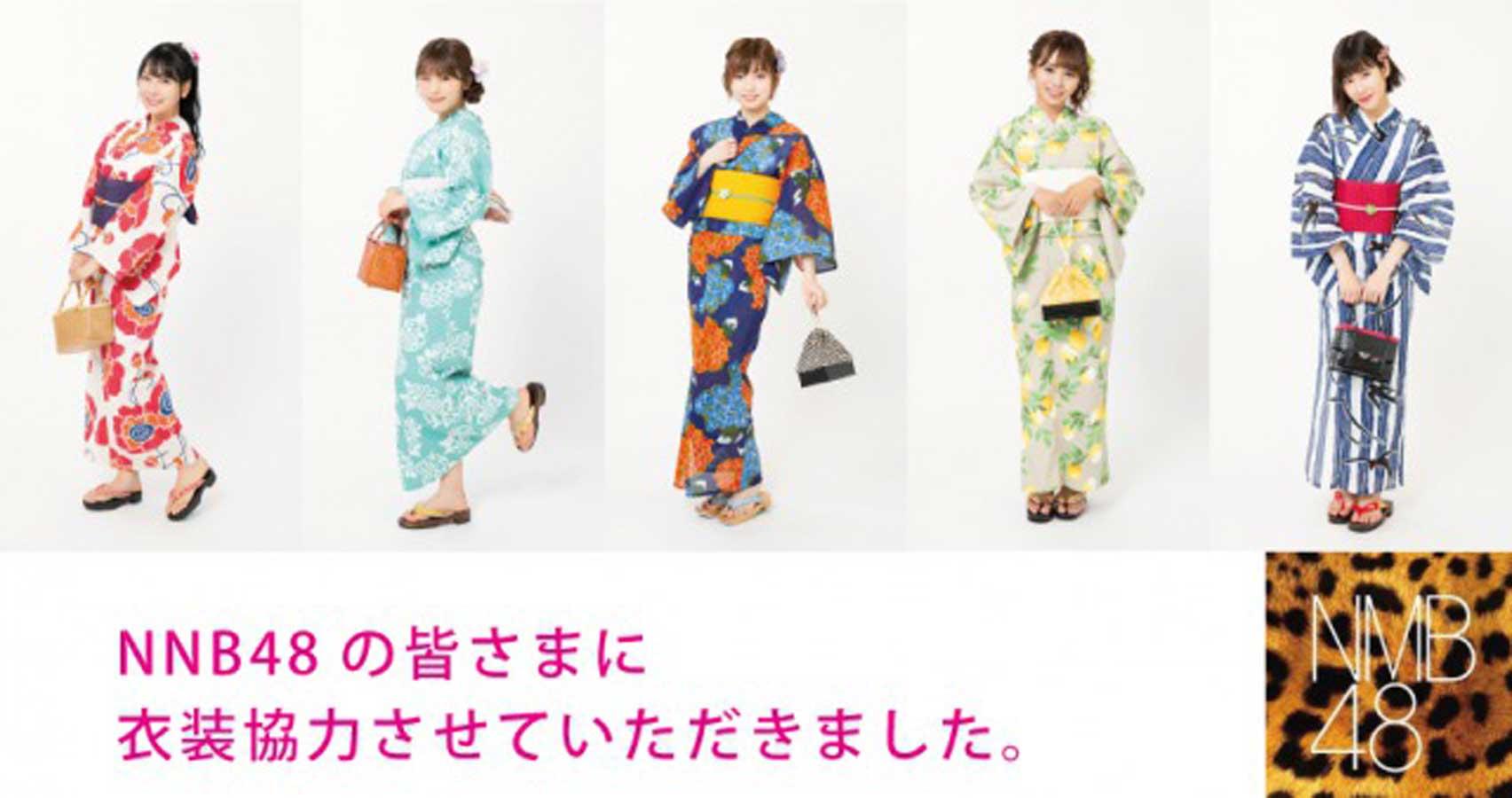 NNB48皆様に衣装提供