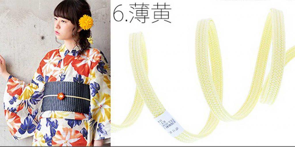 二分紐 帯締め 選べる全11色 二分紐単品 帯〆 二分締め 洒落小物 (黄色二分紐)