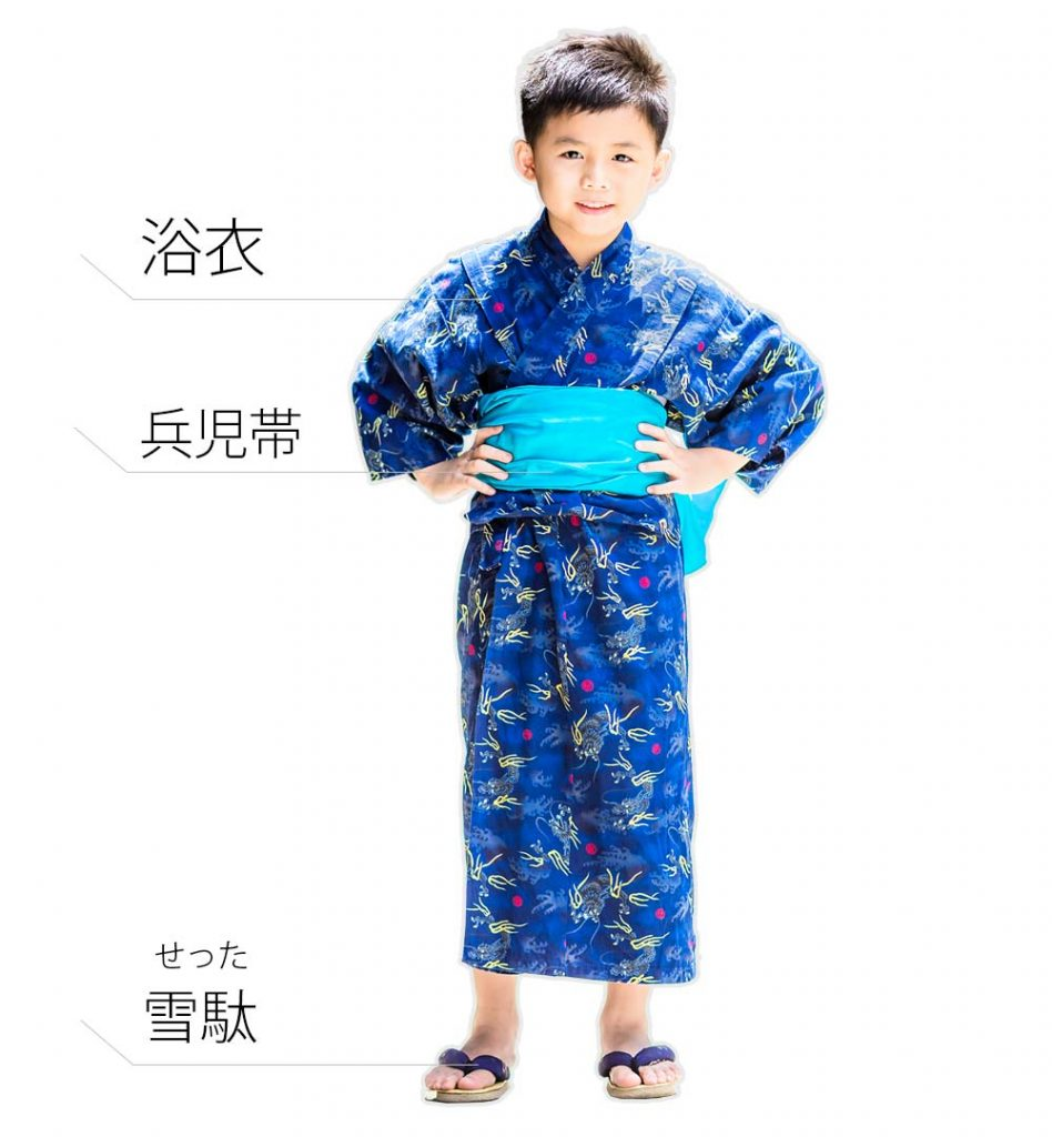 男の子着物セット内容