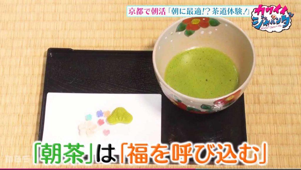 カワイイジャパンダ6