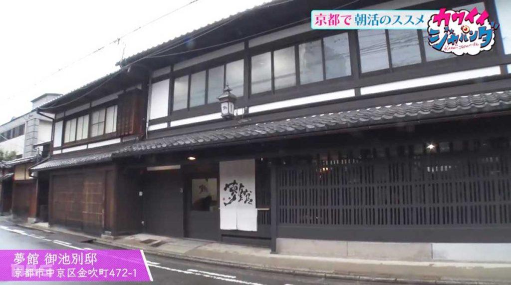 カワイイジャパンダ7