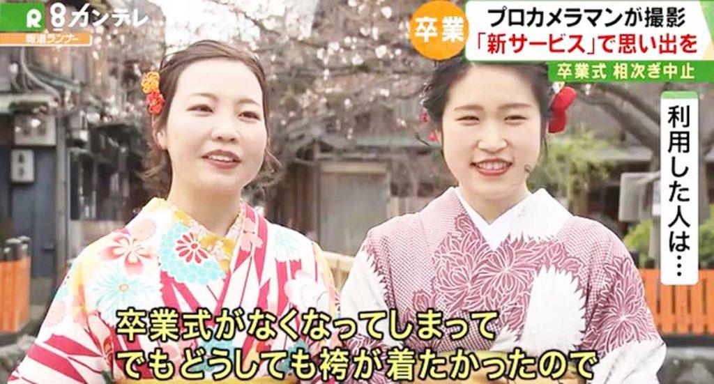 報道ランナー6