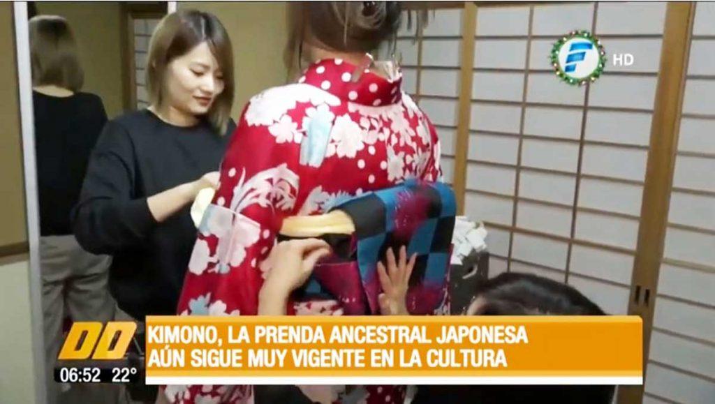kimonomacha4