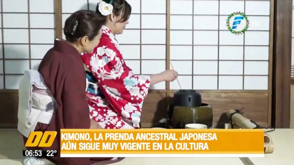 kimonomacha8